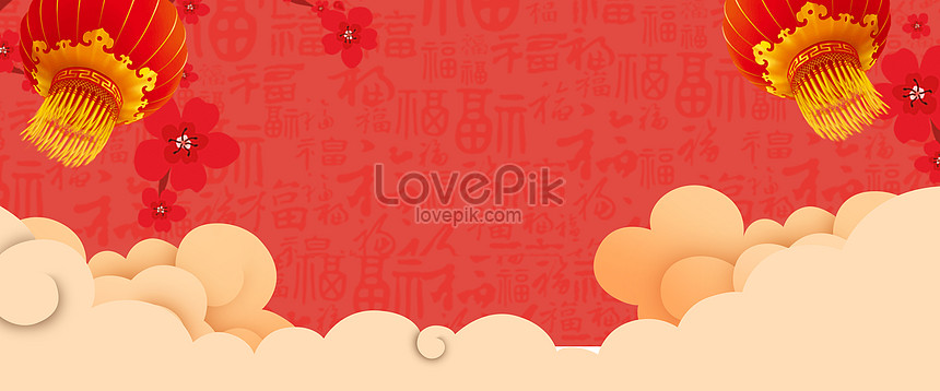 Chinese New Years New Year Background Backgrounds Image Picture Free Download 400088282 Lovepik Com