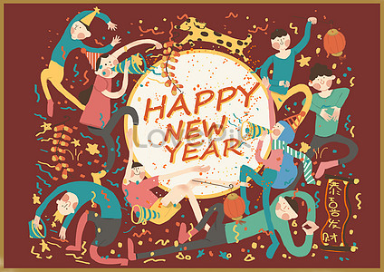 a new year greeting card image