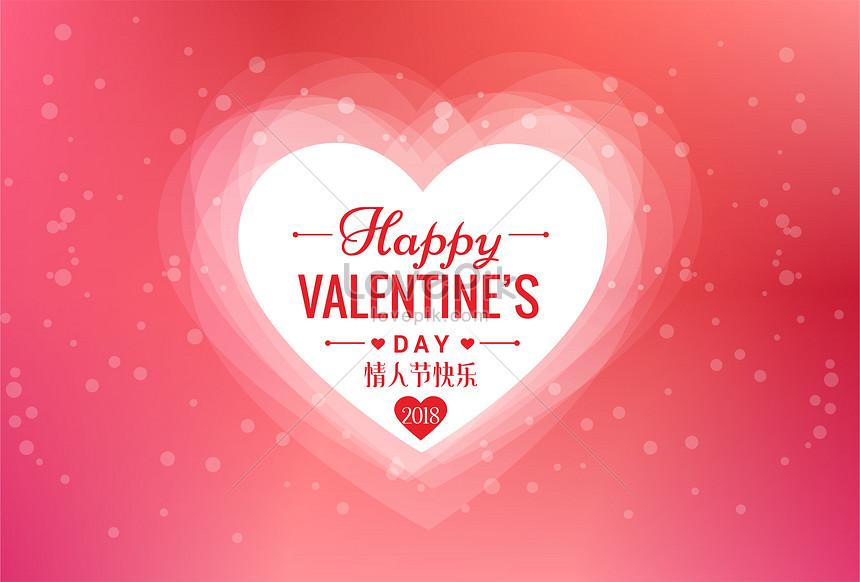 Gambar Happy Valentine Day 2018 Classycloud