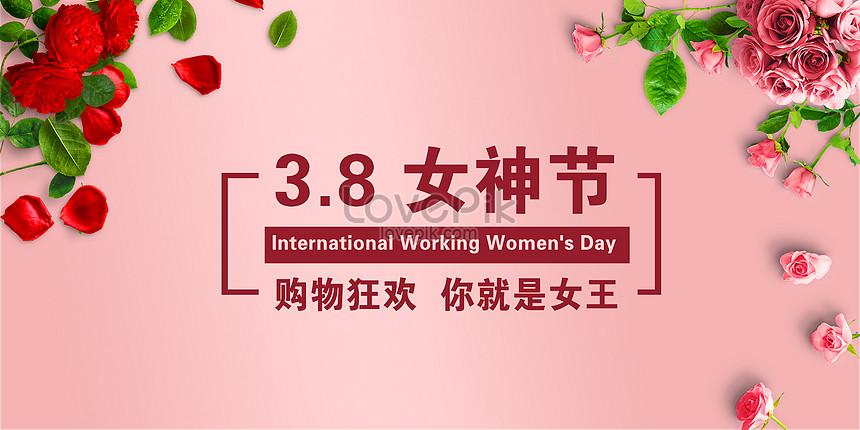 38 womens day