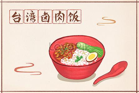 Taiwan Rice with Stewed Pork jpg