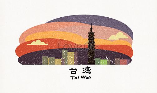 Taiwan landmark architecture illustration jpg