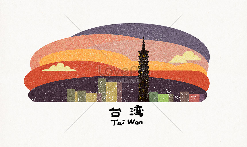 taiwan landmark architecture illustration