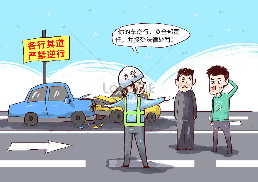 Retrograde traffic accident comic photo images_society pictures ...