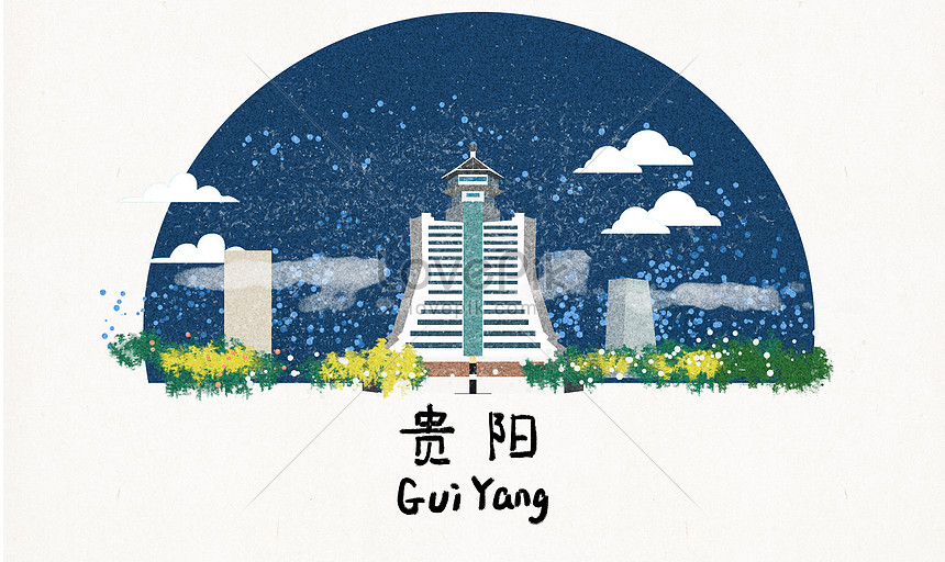 illustration of guiyang landmark building