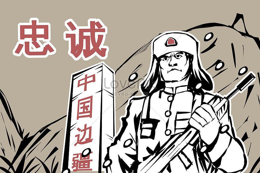 Pahlawan Perbatasan Gambar Unduh Gratis Imej 400589927 Format Psd My Lovepik Com