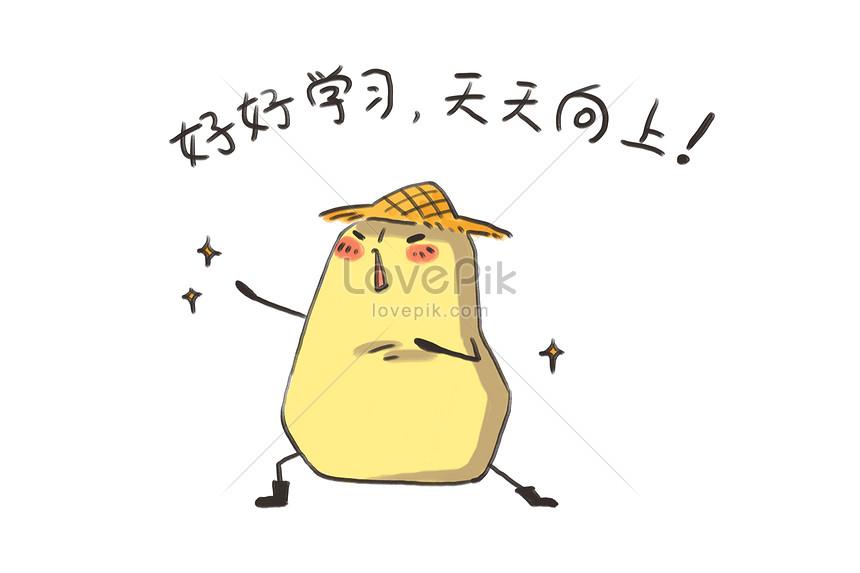 Imagen De Dibujos Animados De Patata Pequeña Con Mapa Imagen