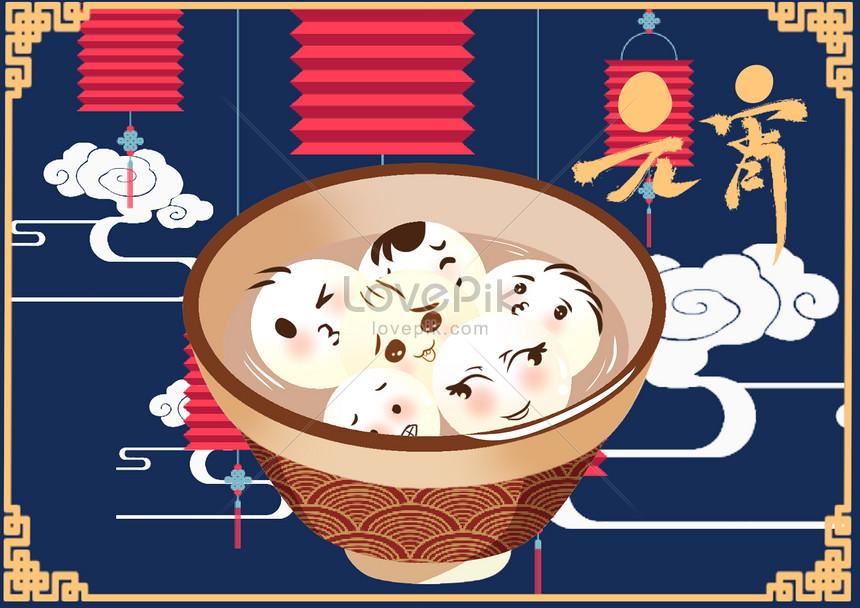 lantern festival tangyuan poster with blue bottom