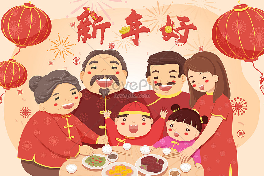 new years chinese new year celebration dinner illustration image picture free download 400954306 lovepik com new years chinese new year celebration