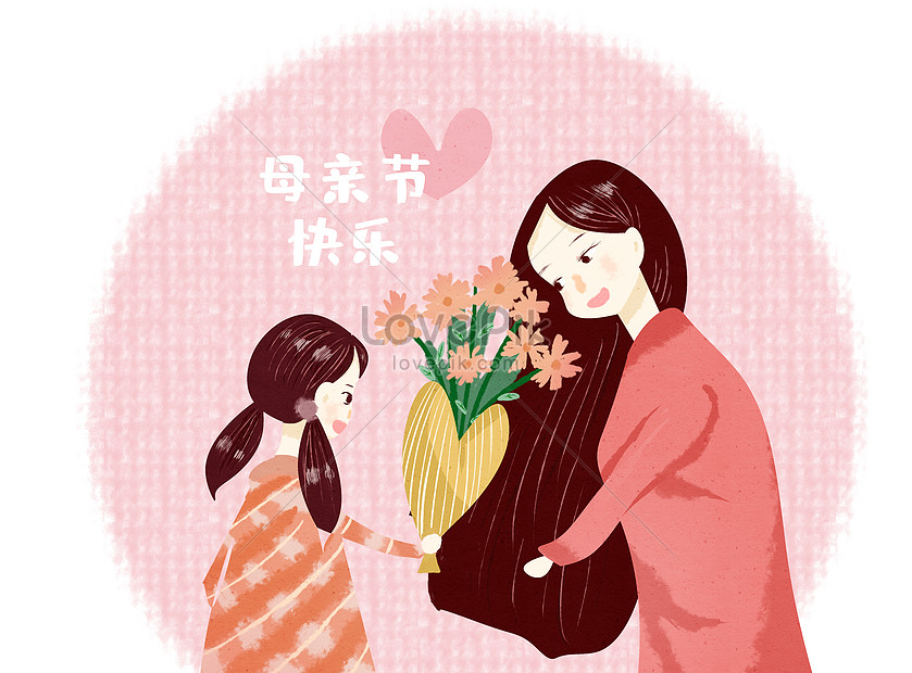 Happy Mother And Daughter Illustration Image Picture Free Download 401138046 Lovepik Com