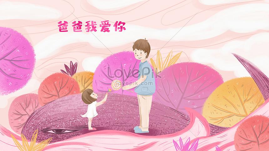 Selamat Hari Bapa Ayah Saya Sayang Kamu Gambar Unduh Gratis Imej 401304199 Format Psd My Lovepik Com