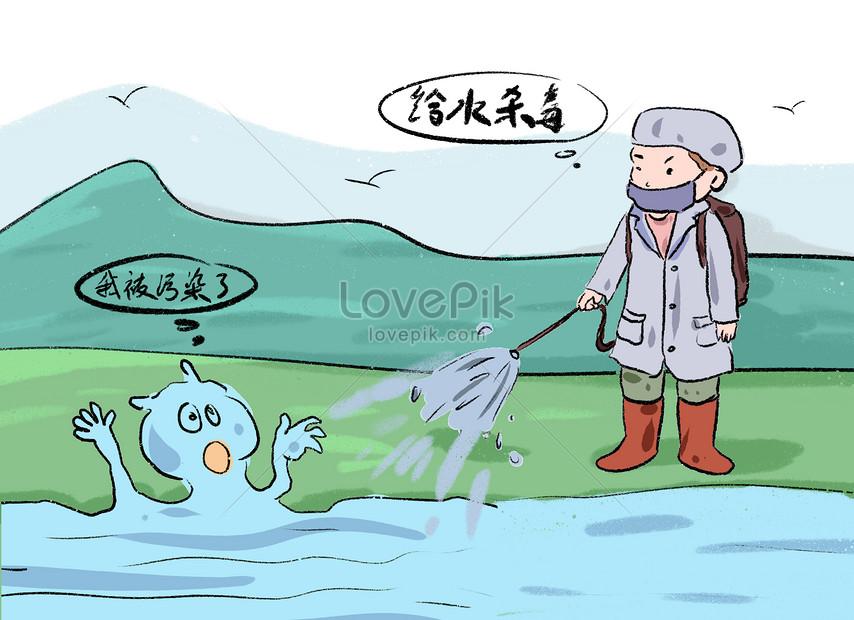 Lovepik صورة Psd 401571778 Id توضيح بحث صور تلوث المياه