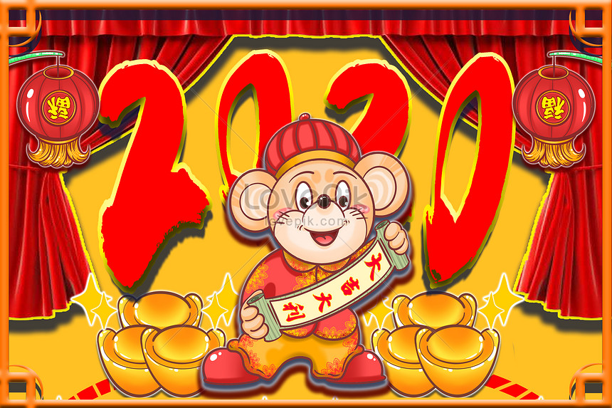 2020 metal to send good fortune illustration image_picture