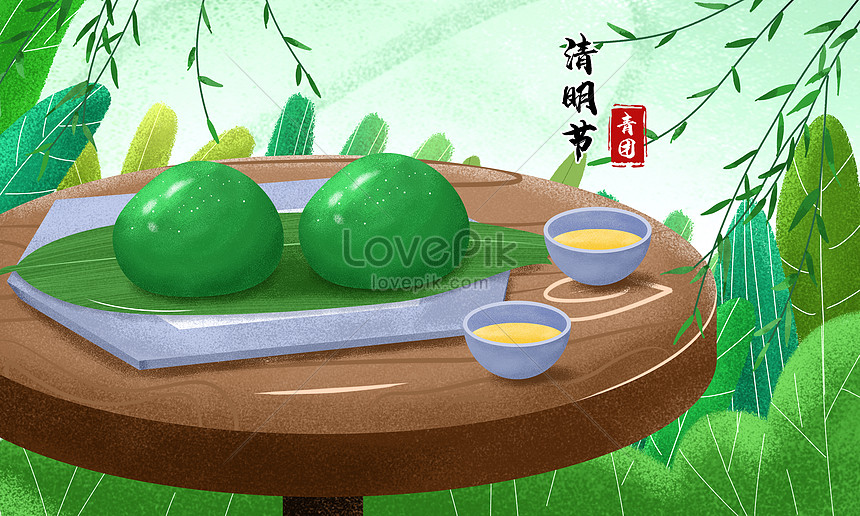 qingming festival youth league