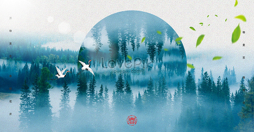 chinese style spring background