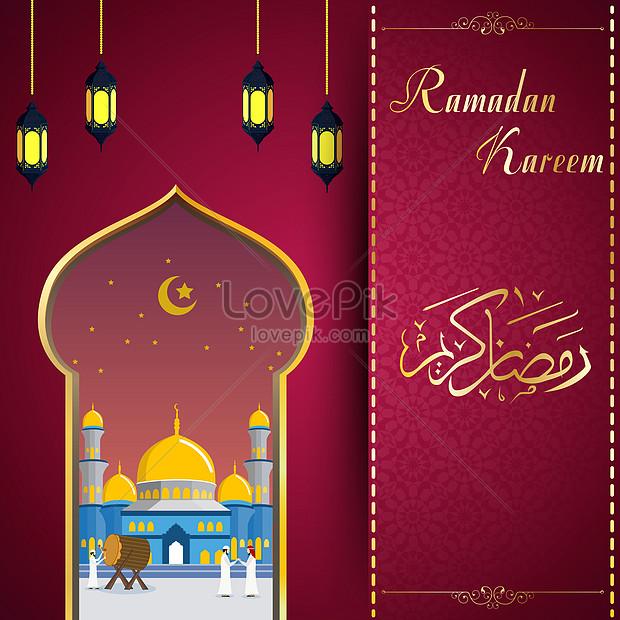 Perayaan Ramadhan Kareem Dengan Masjid Gambar Unduh Gratis Ilustrasi 450006894 Format Gambar Eps Lovepik Com