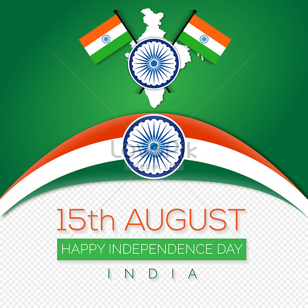 Traditional Indian Independence Day Png Image Picture Free Download 450030953 Lovepik Com