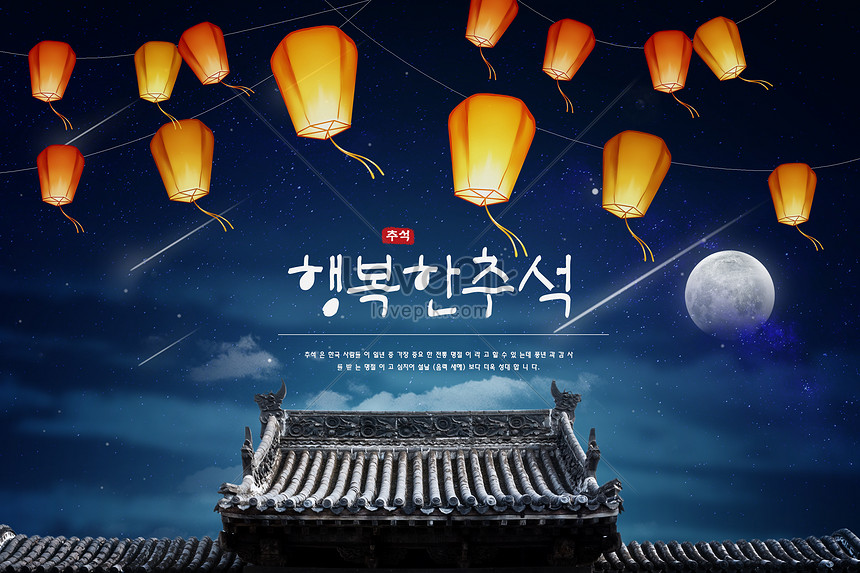 beautiful korean chuseok festival blessing banner