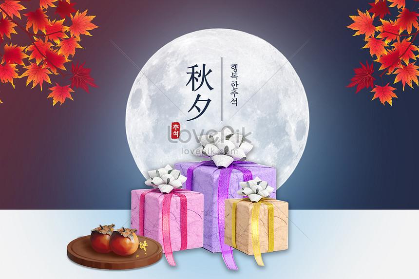 korean traditional chuseok celebration banner