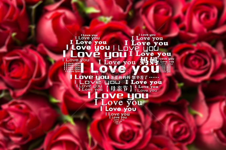 Mothers Day Great Mother I Love You Creative Imagepicture Free
