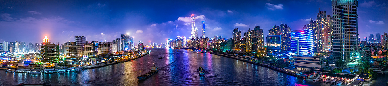The city night view high building in Shanghai jpg