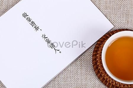 Taiwan tea jpg