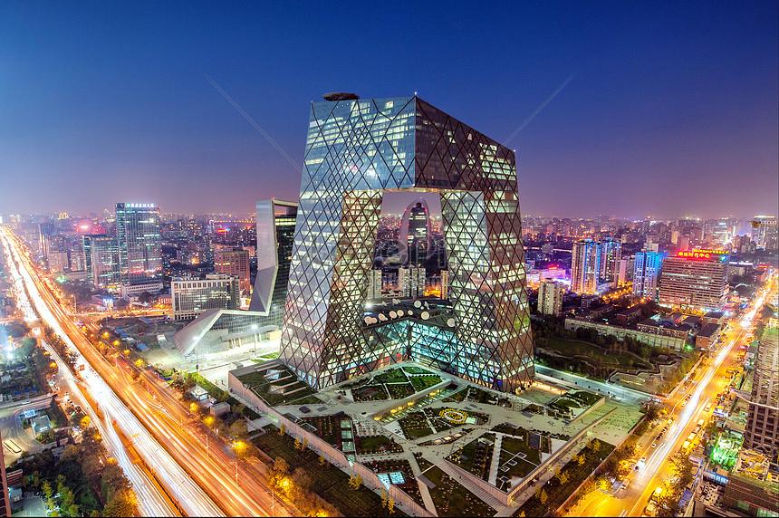 china world trade center cctv headquarters building cbd