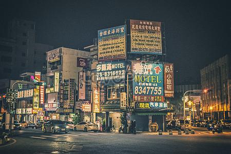 Streetscape in Taiwan jpg