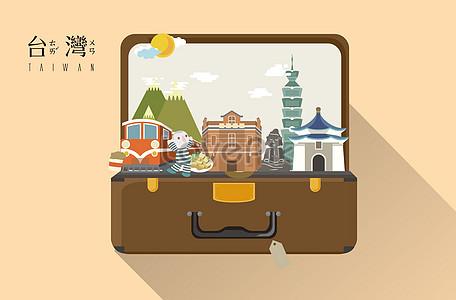 Taiwan travel jpg