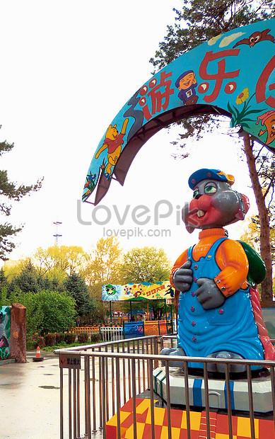 heilongjiang botanical garden amusement park