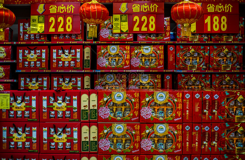 special purchases for the spring festival