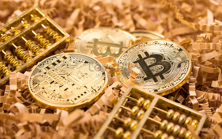financial security of bitcoin virtual currency
