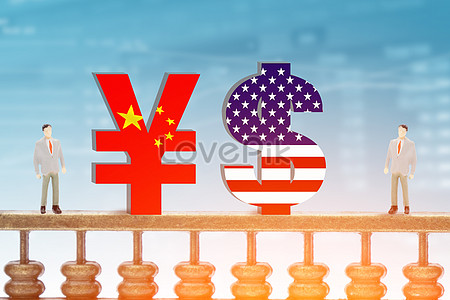 中米貿易コンテスト