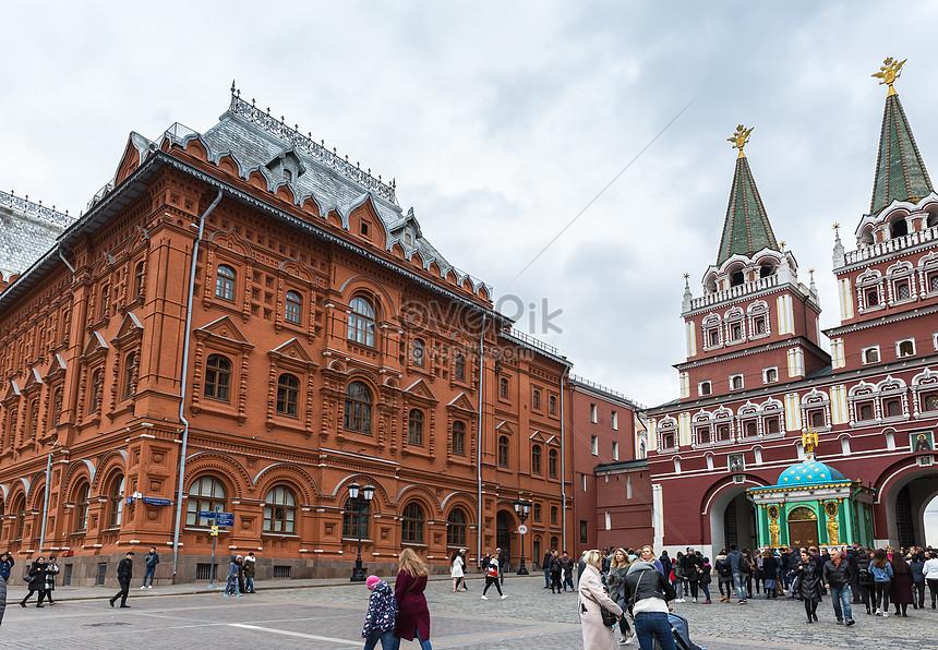 Moskovskij Krasnyj Istoricheskij Muzej Na Krasnoj Ploshadi