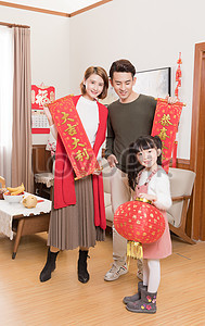 family new years greetings on the spring festival photo