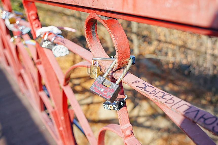 kiev lover concentric lock