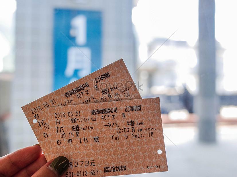 taiwanese hualian to batuo railway ticket