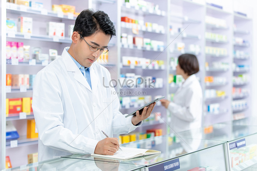pharmacist working in a pharmacy