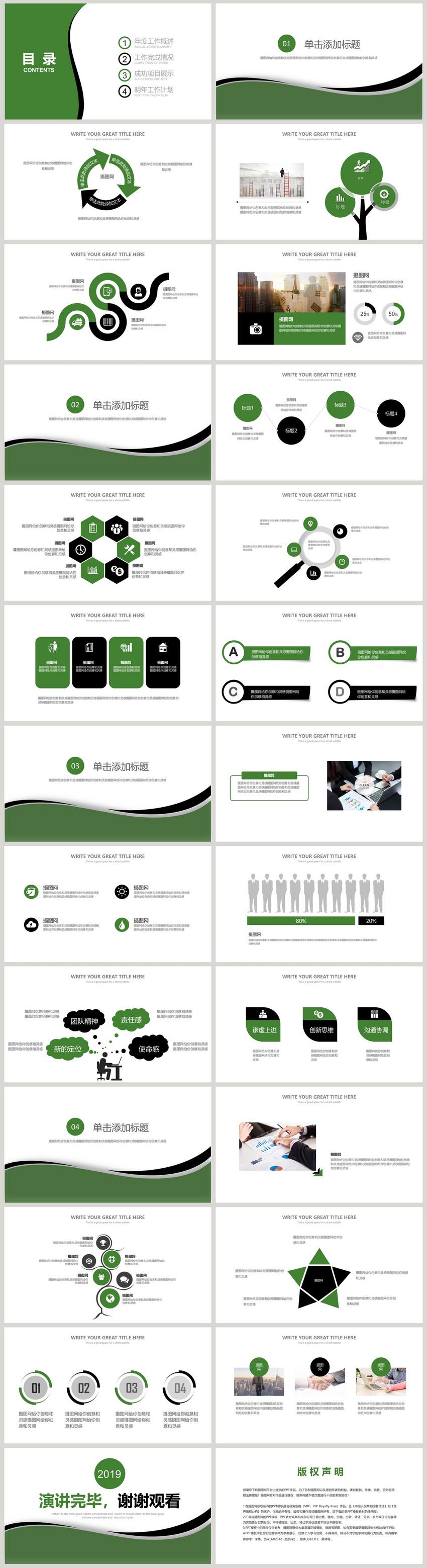 Fesyen Ringkas Laporan Akademik Template Ppt Powerpoint Slide Persembahan 400094693 My Lovepik Com Ppt
