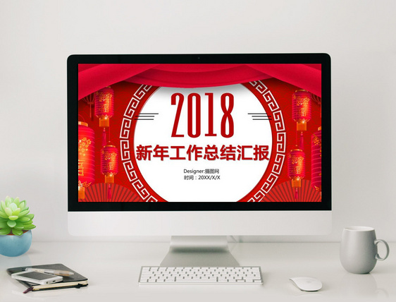 The Red Happy New Year Work Summary Ppt Template Powerpoint