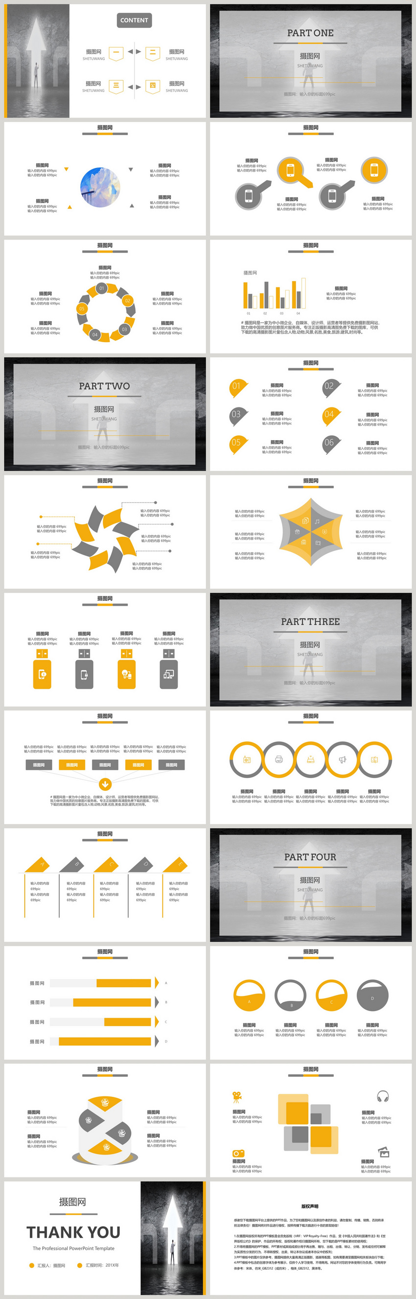 the classic simplicity business report ppt templates powerpoint