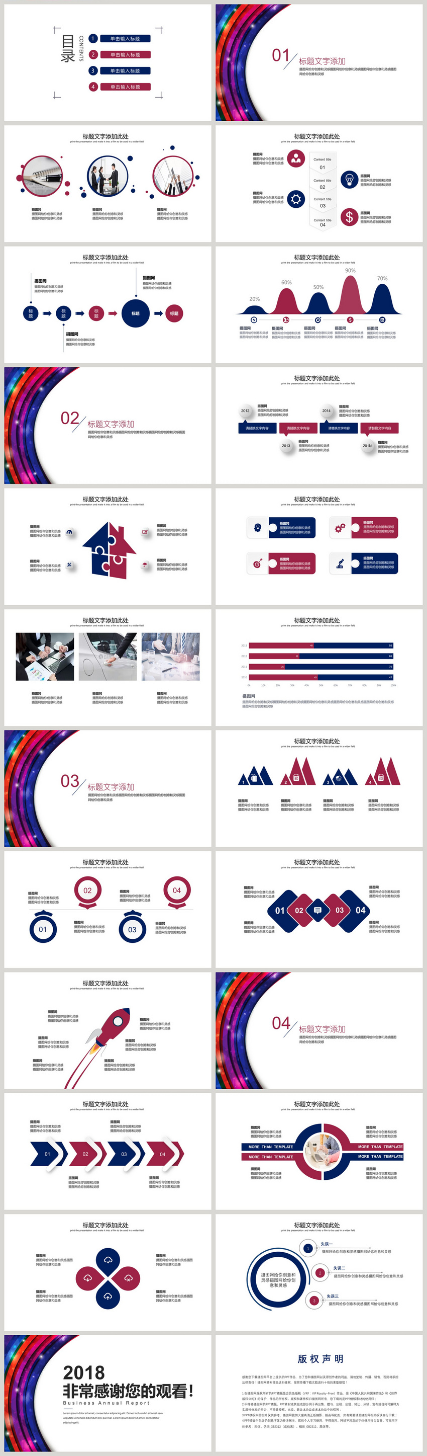 Brief And Exquisite Research Report Ppt Template Powerpoint