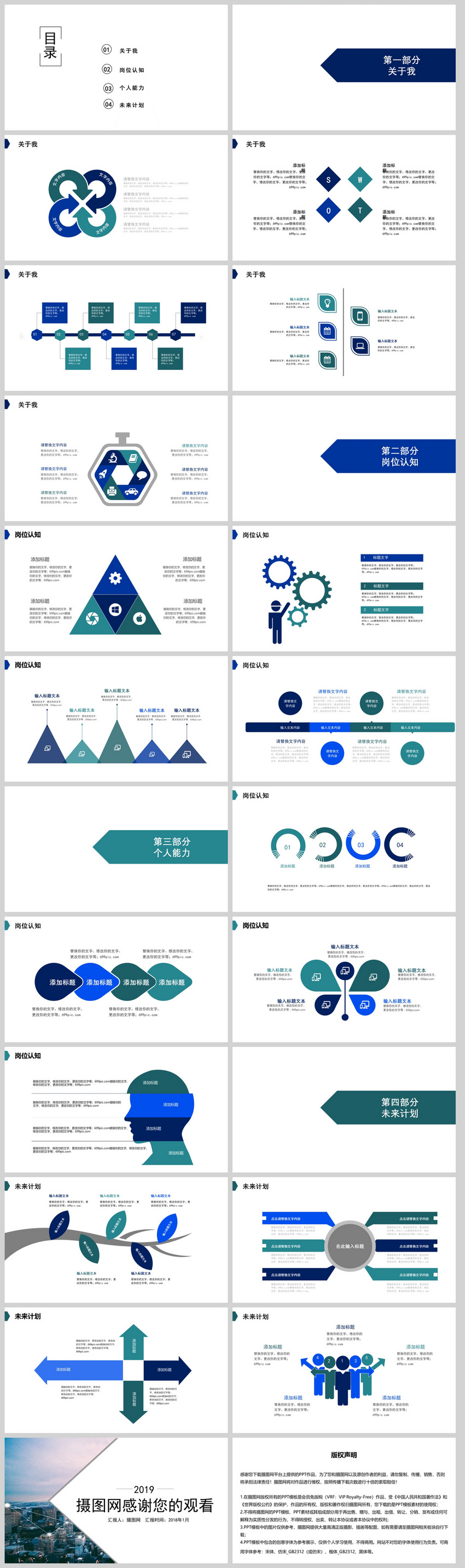 resume ppt template for a resume powerpoint templete ppt free