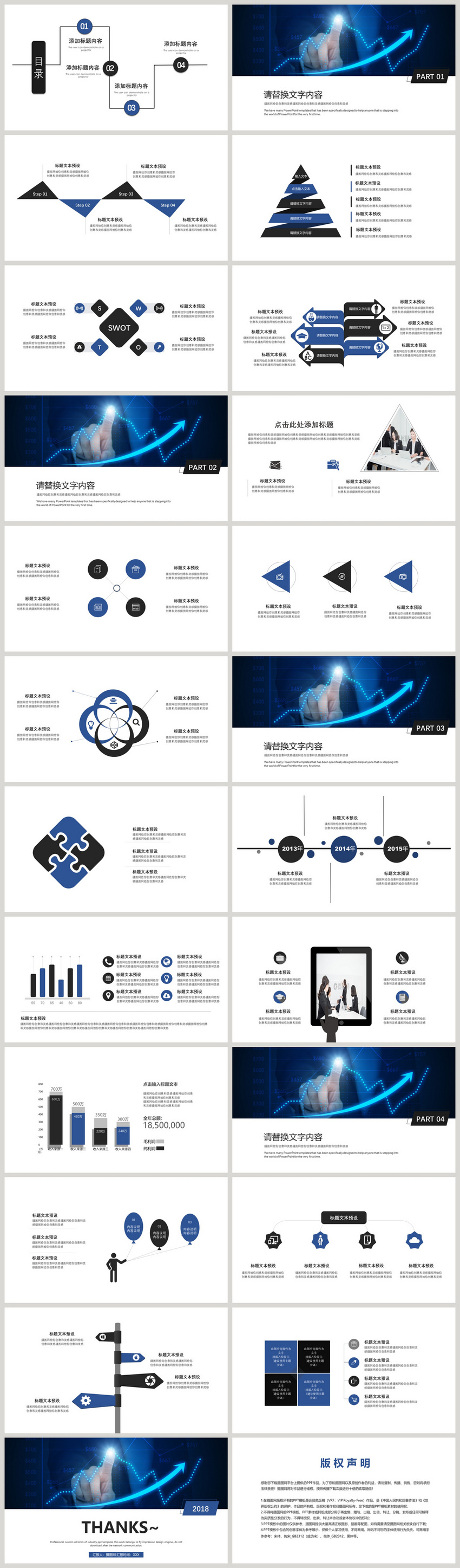 Blue technology finance department reports ppt template powerpoint blue technology finance department reports ppt template toneelgroepblik Gallery