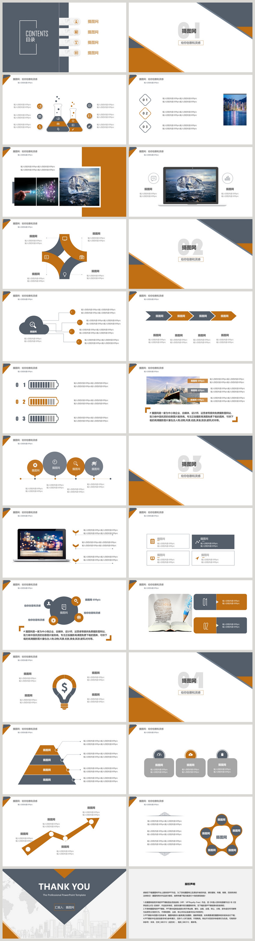 creative geometry team building ppt template powerpoint templete ppt