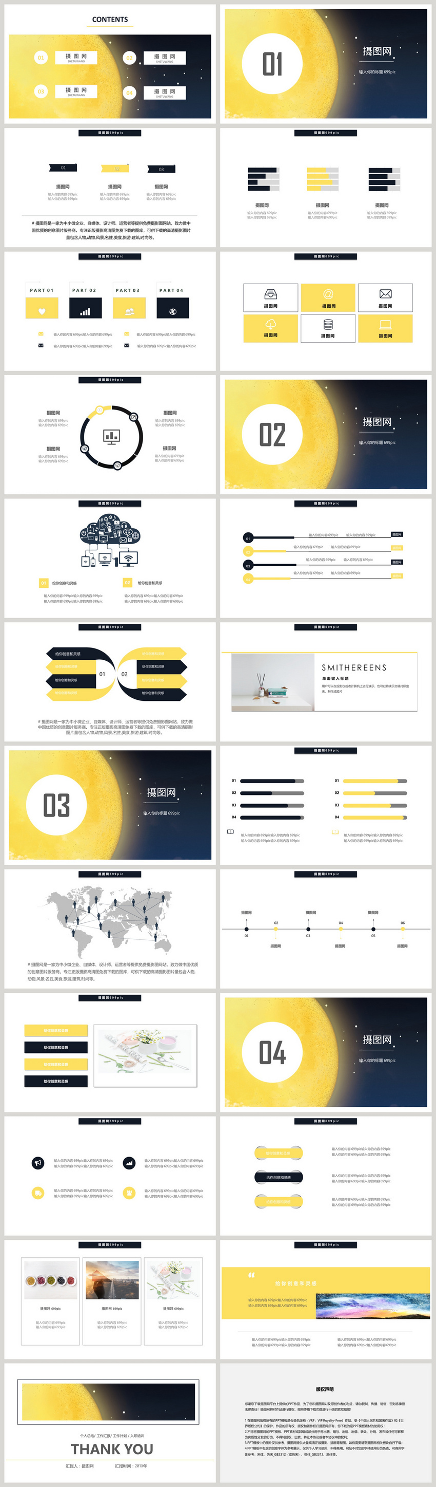 yellow geometry finance department work plan ppt template powerpoint