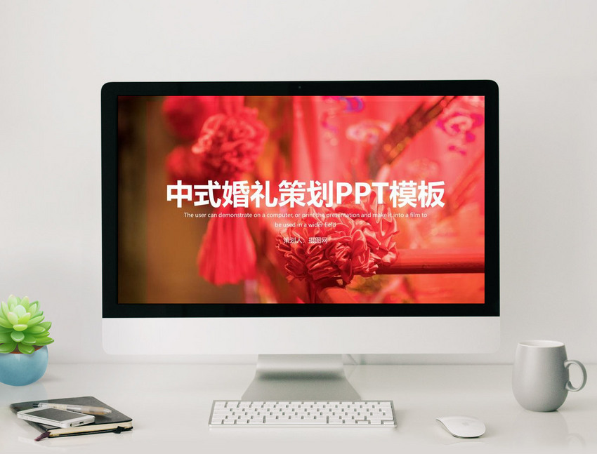 traditional red chinese wedding planning ppt template powerpoint
