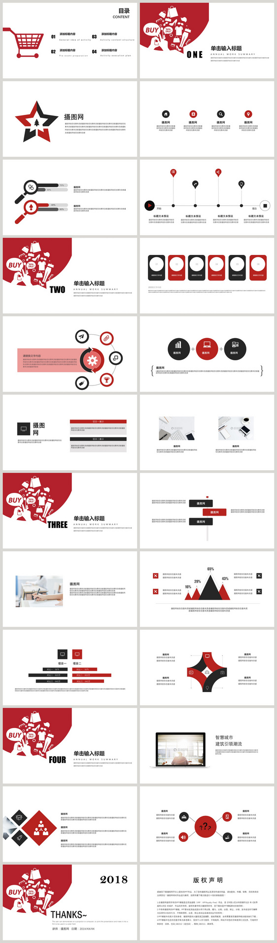 Flat Wind Marketing Plan Ppt Template Powerpoint 400113580 M Lovepik Com
