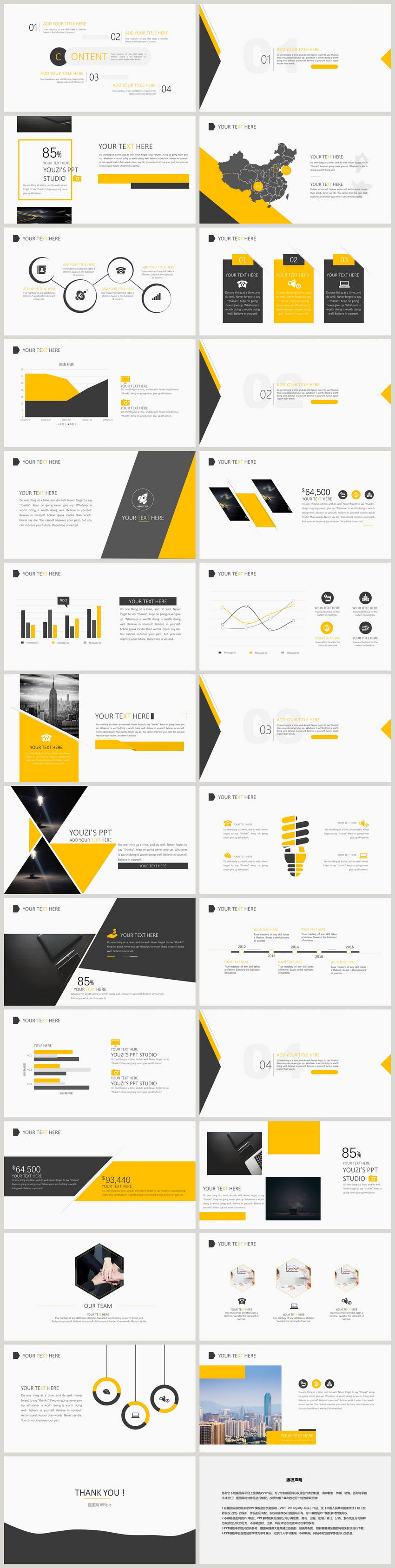 european and american wind geometry yellow color business ppt te