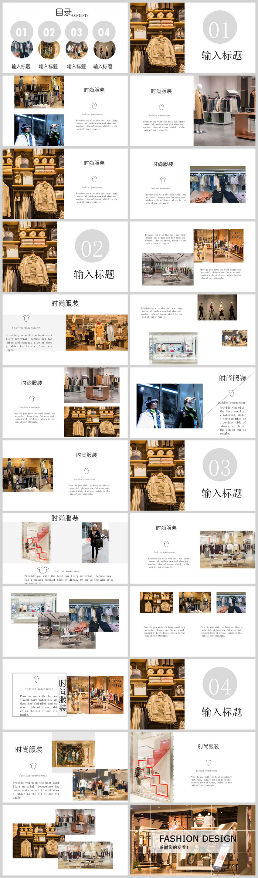 Fashion clothes brochures ppt templates powerpoint